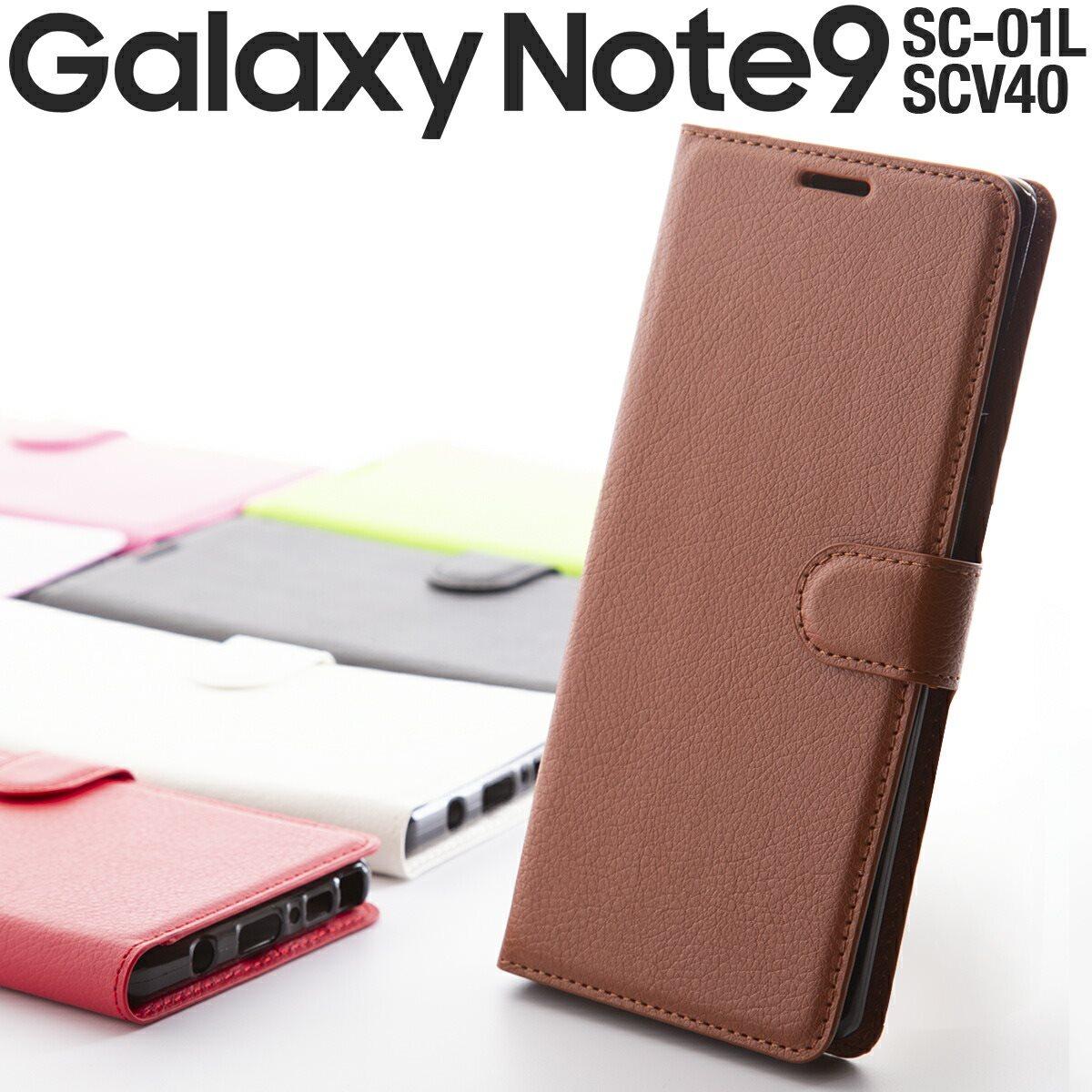 產品詳細資料,日本Yahoo代標|日本代購|日本批發-ibuy99|Galaxy Note9 ケース SC-01L SCV40 レザー手帳型ケース ギャラクシー ノー…