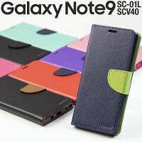 Galaxy Note9 SC-01L SCV40 コンビネーションカラー手帳型ケース border=0