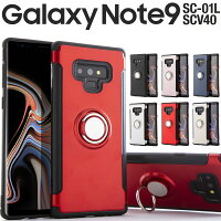 Galaxy Note9 SC-01L SCV40 リング付き耐衝撃ケース border=0