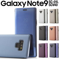 Galaxy Note9 SC-01L SCV40 半透明手帳型ケース border=0