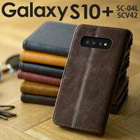 Galaxy S10+ アンティークレザー手帳型ケース border=0