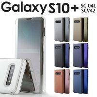 Galaxy S10+ 半透明手帳型ケース border=0