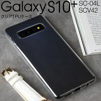 Galaxy S10+ TPU クリアケース border=0
