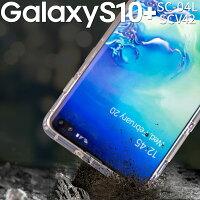 Galaxy S10+ 耐衝撃TPUクリアケース border=0