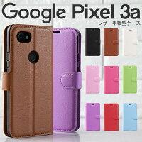 Pixel 3a レザー手帳型ケース border=0