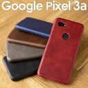 Pixel 3a スマホケース 韓国 レザーハードケース Google グーグル スマホ ケース カ