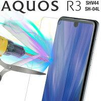 AQUOS R3 SH-04L SHV44 強化ガラス保護フィルム 9H border=0