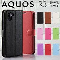 AQUOS R3 SH-04L SHV44 レザー手帳型ケース border=0