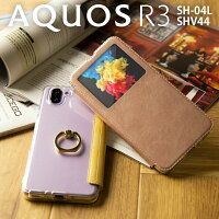 AQUOS R3 SH-04L SHV44 リング付き窓開き手帳型ケース border=0