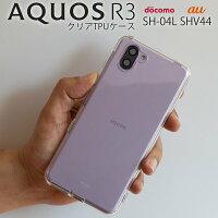 AQUOS R3 SH-04L SHV44 TPU クリアケース border=0