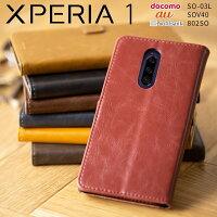 Xperia 1  アンティークレザー手帳型ケース border=0