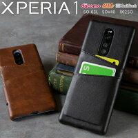 Xperia 1 SO-03L SOV40 901SO カードポケット付きハードケース border=0