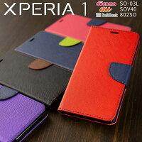 Xperia 1  コンビネーションカラー手帳型ケース border=0