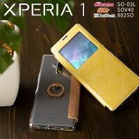 Xperia 1  リング付き窓開き手帳型ケース border=0