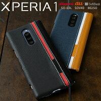 Xperia 1 SO-03L SOV40 901SO トリコロールカラーハードケース border=0