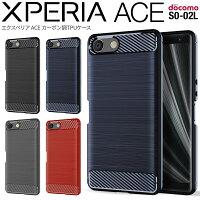 Xperia Ace SO-02L カーボン調TPUケース border=0