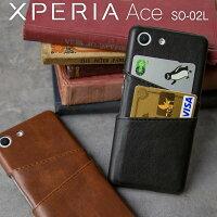 Xperia Ace SO-02L カードポケット付きハードケース border=0
