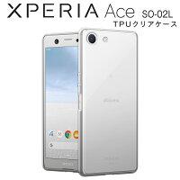 Xperia Ace SO-02L TPU クリアケース border=0