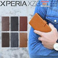 Xperia XZ3 SO-01L SOV39 アンティークレザー手帳型ケース border=0