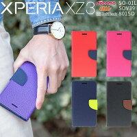 Xperia XZ3 SO-01L SOV39 コンビネーションカラー手帳型ケース border=0