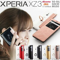 Xperia XZ3 SO-01L SOV39 リング付き窓開き手帳型ケース border=0