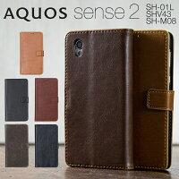 AQUOS sense2 SH-01L SHV43 SH-M08 アンティークレザー手帳型ケース border=0