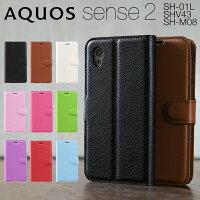AQUOS sense2 SH-01L SHV43 SH-M08 レザー手帳型ケース border=0