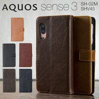 AQUOS sense3 sense3lite SH-02M SHV45 SH-RM12 アンティークレザー手帳型ケース border=0