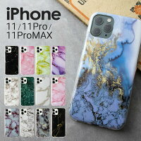 iPhone11 iPhone11 Pro iPhone 11 Pro Max 大理石調 TPUケース border=0