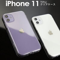 iPhone11 TPU クリアケース border=0