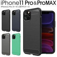 iPhone11 Pro iPhone11 Pro Max カーボン調TPUケースTPUケース border=0