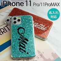iPhone11 Pro iPhone 11 Pro Max  グリッターラメケース border=0