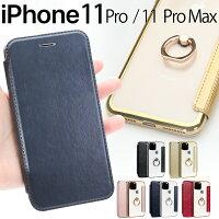 iPhone11 Pro iPhone 11 Pro Max リング付き超薄手帳型ケース border=0