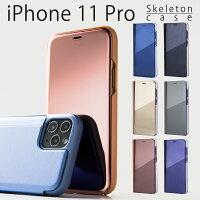 iPhone11 Pro iPhone 11 Pro Max 半透明手帳型ケース border=0