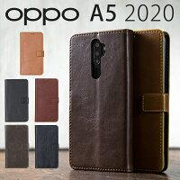 OPPO A5 2020 アンティークレザー手帳型ケース border=0
