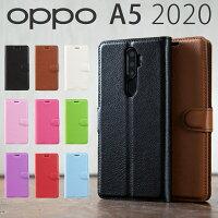OPPO A5 2020 レザー手帳型ケース border=0