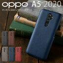 OPPO A5 2020 スマホケース 韓国 スマホ カバー
