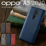 OPPO A5 2020 スマホケース 韓国 スマホ カバー レザー 革 かっこいい おしゃれ 人気 ビジネス レザー調 オッポ レザーハードケース ヴィーガンレザー sale