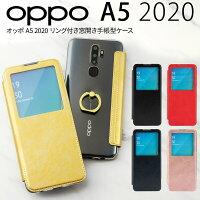 OPPO A5 2020 リング付き窓開き手帳型ケース border=0