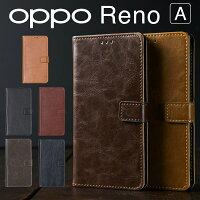 OPPO Reno A アンティークレザー手帳型ケース border=0