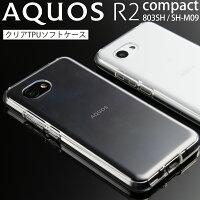 AQUOS R2 Compact 803SH SH-M09 TPU クリアケース border=0
