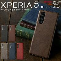 Xperia 5 SO-01M SOV41 901SO レザーハードケース border=0