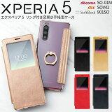 Xperia 5 スマホケース 韓国 SO-01M SOV41 901SO スマホ ケース カバー エクスペリア 携帯 送料無料 落下防止 手帳型 手帳 かわいい おしゃれ 人気 スマートフォン リング付き窓開き手帳型ケース sale