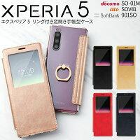 Xperia 5 SO-01M SOV41 901SO リング付き窓開き手帳型ケース border=0