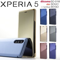 Xperia 5 SO-01M SOV41 901SO 半透明手帳型ケース border=0