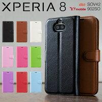 Xperia 8 SOV42 レザー手帳型ケース border=0