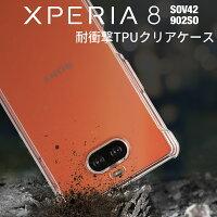 Xperia 8 SOV42 902SO 耐衝撃TPUクリアケース border=0