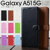 Galaxy A51 ケース Galaxy A51 5g sc54a ケース Galaxy A51 5g ケース Galaxy A51 5g 手帳ケース Galaxy A51 5g sc54a ケース スマホケース 韓国 かっこいい おしゃれ 人気 レザー 革 合革 手帳型 カバー SC-54A SCG07 レザー手帳型ケース 手帳型ケース 手帳ケース sale