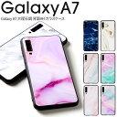 Galaxy A7 ケース Galaxy A7 カバー Ga