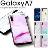 Galaxy A7 ケース Galaxy A7 カバー Galaxy A7 ケース かわいい スマホケース 韓国 大理石調 背面9H ガラスケース スマホ カバー ギャラクシー かわいい おしゃれ 大理石 人気 ストーン sale